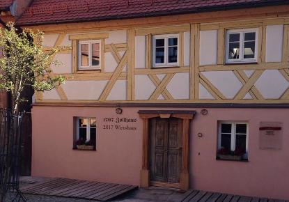 1707 Zollhaus 2017 Wirtshaus